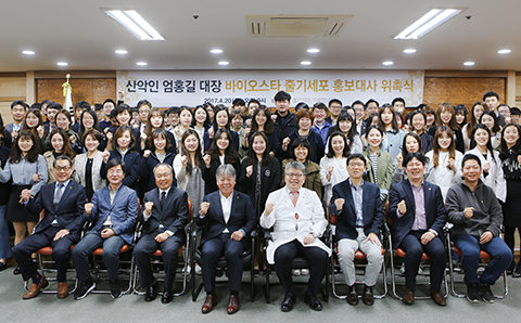 Prominent Mountaineer, Hong-gil Um,, Was Appointed as Biostar's PR Ambassador for 'Joint Stem',— a Stem Cell-Based Medicine for Treating Degenerative Arthritis